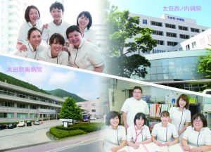 太田綜合病院