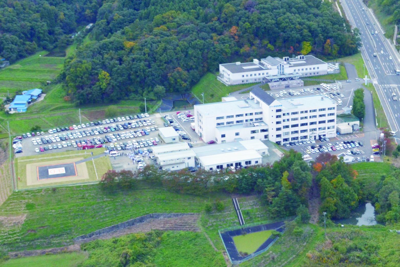 枡記念病院