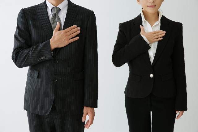 福島の介護求人をお探しの方必見の【アシュランス】が給料・勤務地などご要望にあった求人をご紹介!