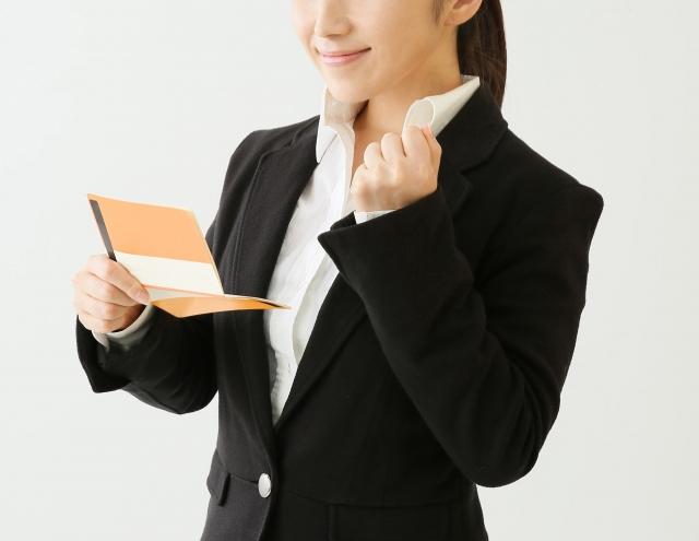 福島での転職を支援する【アシュランス】で高収入・好条件の求人を探そう!